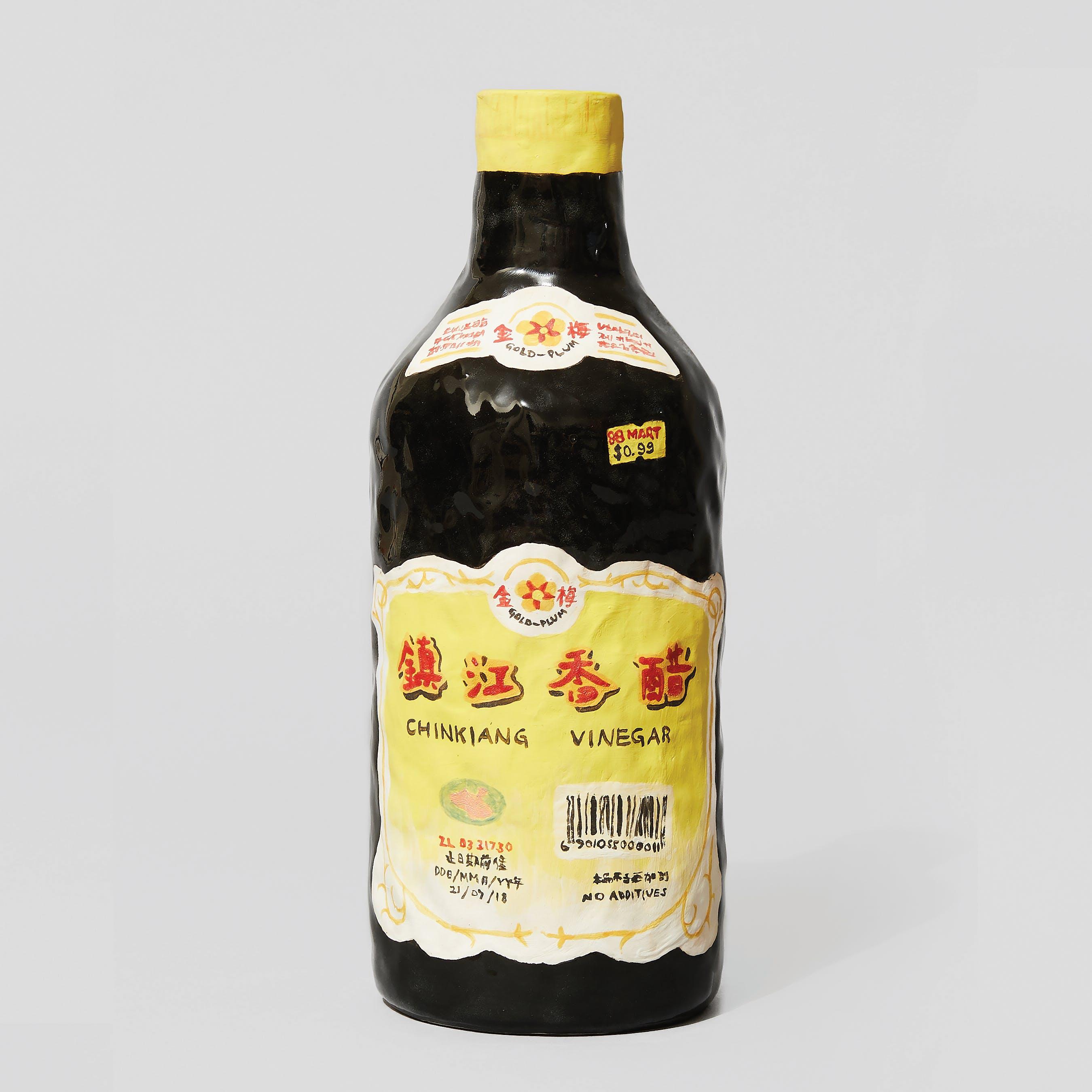 Ceramic replica of Gold Plum Chinkiang Black Vinegar